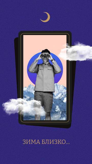 Funny Man looking out through Binoculars in search of Winter Instagram Story – шаблон для дизайна