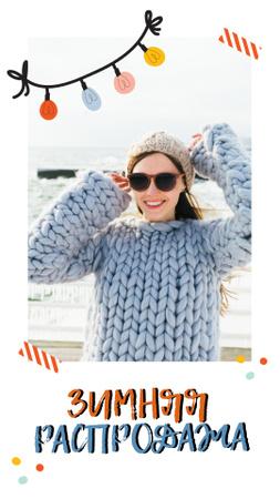 Winter Sale Girl in Chunky Sweater Instagram Video Story – шаблон для дизайна