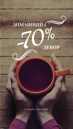 Decor Sale with hands holding Cup Instagram Story – шаблон для дизайна
