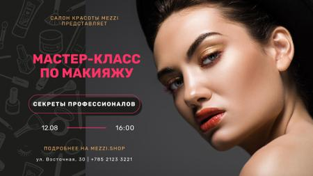 Makeup Courses Ad Woman with glowing skin FB event cover – шаблон для дизайна