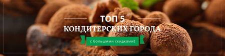 Hot Chocolate recipes Ad Twitter – шаблон для дизайна