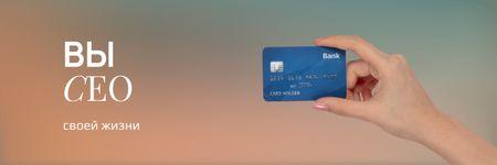 Inspirational Phrase with Credit Card Twitter – шаблон для дизайна