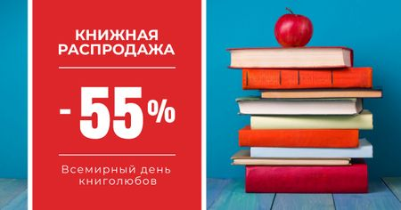 Sale discount to National Book Lovers Day Facebook AD – шаблон для дизайна