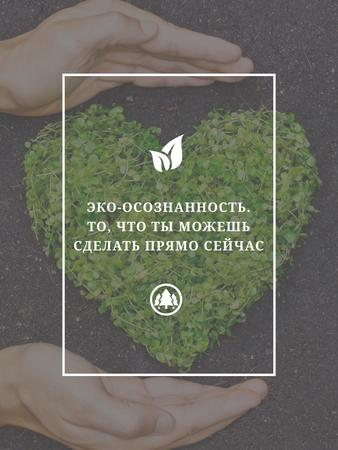 Eco Quote on Heart of Leaves Poster US – шаблон для дизайна