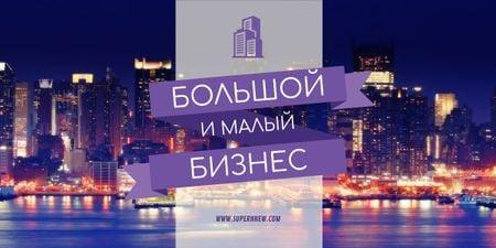 Life and business banner Image – шаблон для дизайна