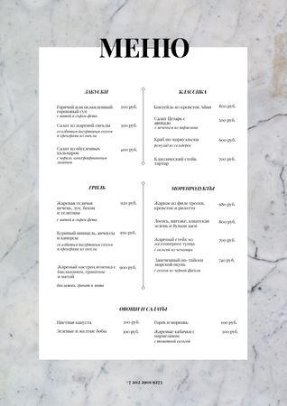 Restaurant tasty meal list Menu – шаблон для дизайна