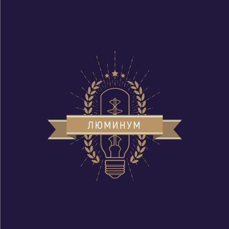 Light Bulb Icon in Brown Logo – шаблон для дизайна
