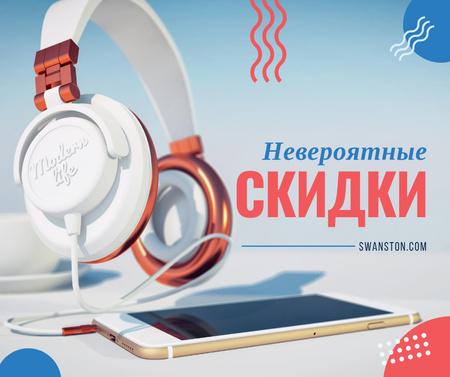 Headphones attached to smartphone Facebook – шаблон для дизайна