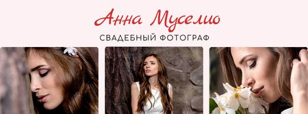 Wedding Photography offer Bride in White Dress Facebook cover – шаблон для дизайна