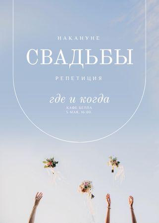 Wedding Day Announcement with Festive Bouquets Invitation – шаблон для дизайна