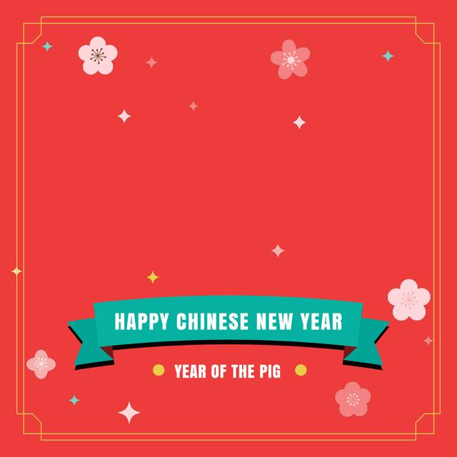 Happy Chinese Pig New Year Animated Post – шаблон для дизайну