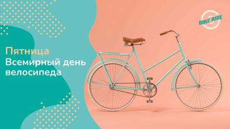Bike to Work Day greeting modern city Bicycle FB event cover – шаблон для дизайна