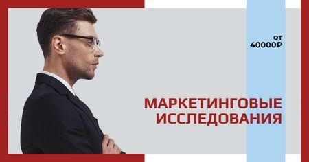 Market Research Ad with Businessman Facebook AD – шаблон для дизайна