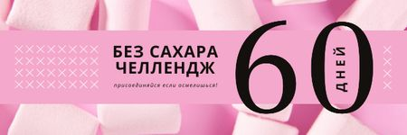 Pink Sweet Marshmallows Email header – шаблон для дизайна