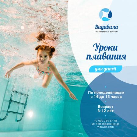 Swimming Lessons Offer Girl in Pool Instagram – шаблон для дизайна