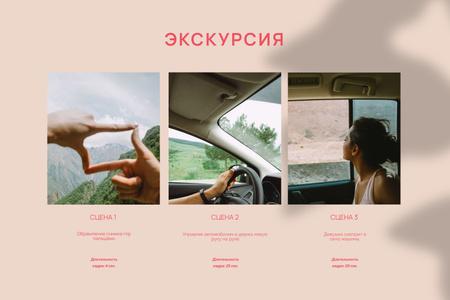 Woman travelling by Car Storyboard – шаблон для дизайна