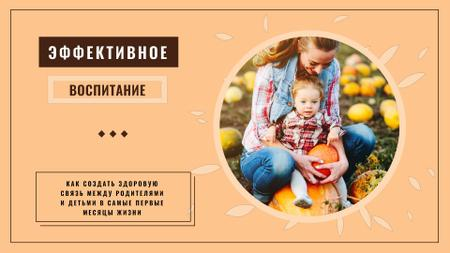 Mother with Her Daughter with Pumpkins in Autumn Full HD video – шаблон для дизайна