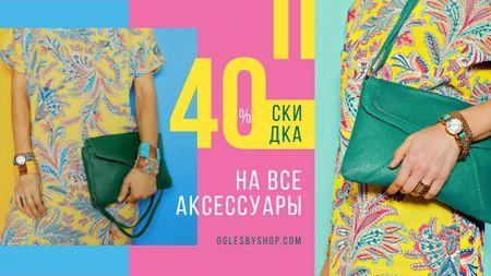 Fashion Sale Woman Holding Handbag Title – шаблон для дизайна