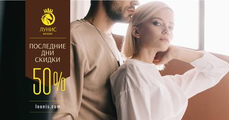Fashion Ad Couple in Light Clothes Facebook AD – шаблон для дизайна