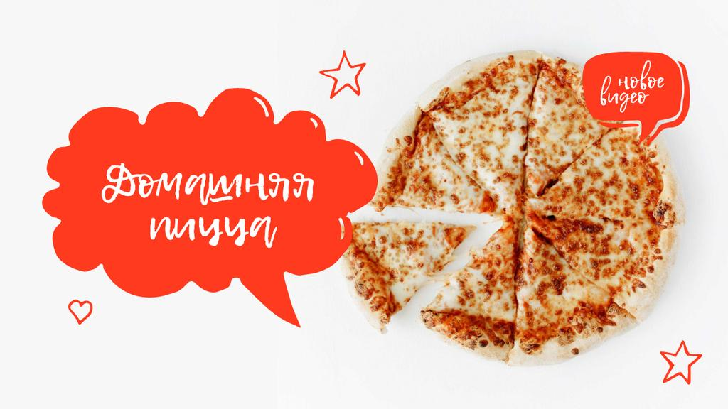 Homemade Pizza recipe Youtube Thumbnail – шаблон для дизайна