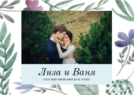 Wedding Greeting with Happy Embracing Newlyweds Card – шаблон для дизайна
