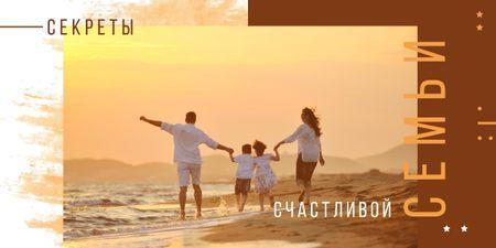 Parents with kids having fun at seacoast Image – шаблон для дизайна