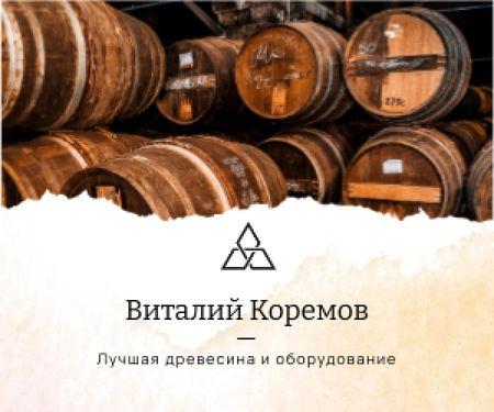 Timber Ad Wooden Barrels in Cellar Medium Rectangle – шаблон для дизайна