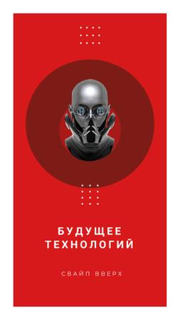 Future Technologies Ad with Modern Robot Instagram Story – шаблон для дизайна