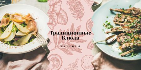 Delicious meal with meat Image – шаблон для дизайна