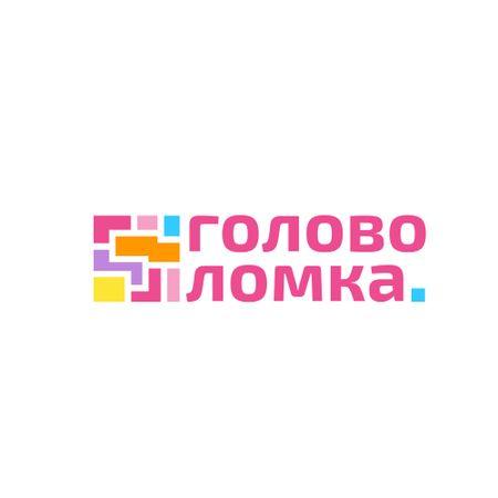 Puzzle Icon in Pink Logo – шаблон для дизайна