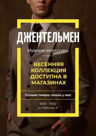 Tie store Ad with Handsome Man Poster – шаблон для дизайна