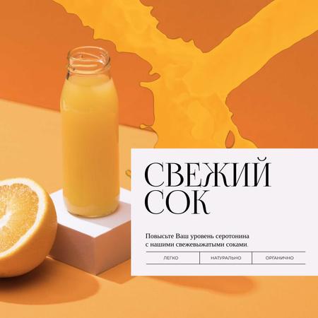 Fresh orange Juice in bottle Animated Post – шаблон для дизайна