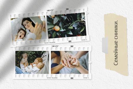 Mother with kids having Fun Mood Board – шаблон для дизайна