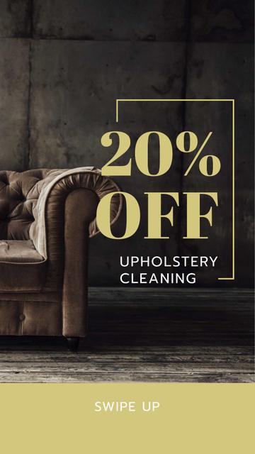 Upholstery Cleaning Discount Offer Instagram Story – шаблон для дизайну
