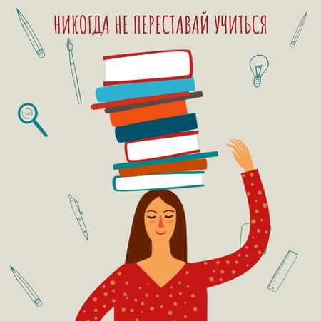 Woman balancing with stack of books on head Animated Post – шаблон для дизайна