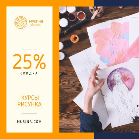 Painting Courses Offer Creative Female Portrait Instagram AD – шаблон для дизайна