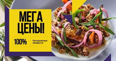 Reduced prices advertisement with unusual Dish Facebook AD – шаблон для дизайна