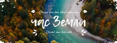 Earth hour Annoucement with beautiful landscape Facebook cover – шаблон для дизайна