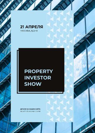 Real Estate ad on glass building Invitation – шаблон для дизайна