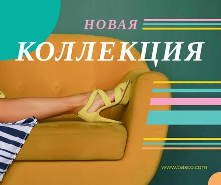 Fashion Ad with Female Legs in Heeled Shoes Facebook – шаблон для дизайна