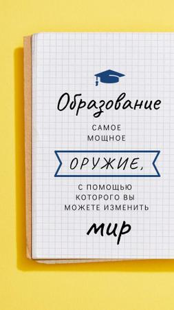 Online Courses Ad Grid Paper on Yellow Instagram Video Story – шаблон для дизайна