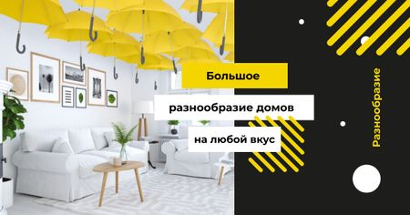 Cozy interior in light colors Facebook AD – шаблон для дизайна
