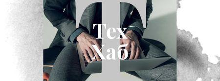 Man Working on Laptop Facebook cover – шаблон для дизайна