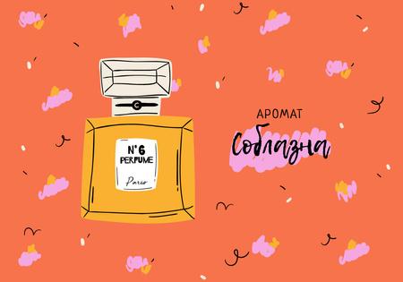 Plantilla de diseño de Beauty Ad with Perfume Bottle illustration VK Universal Post