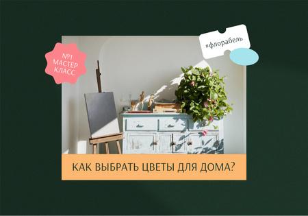 Plantilla de diseño de Cozy Room with Plant and Easel VK Universal Post