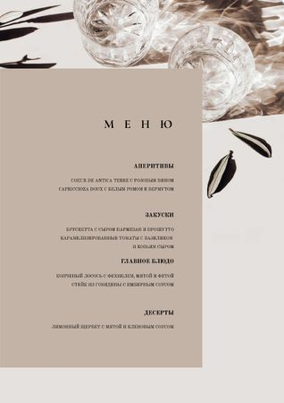 Card with meal courses Menu – шаблон для дизайна