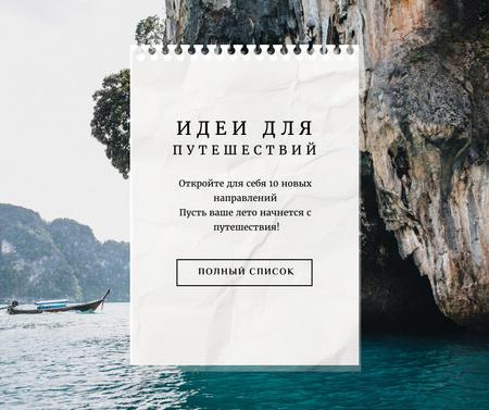 Design template by Crello Facebook – шаблон для дизайна