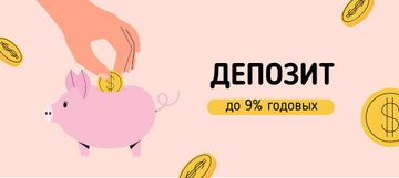 Deposit Account offer with Piggy Bank