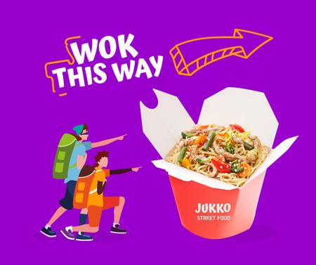Funny Promotion of Street Food with Spaghetti Facebook – шаблон для дизайна