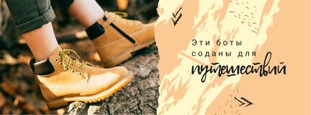 Brown Shoes in Autumn Forest Facebook cover – шаблон для дизайна